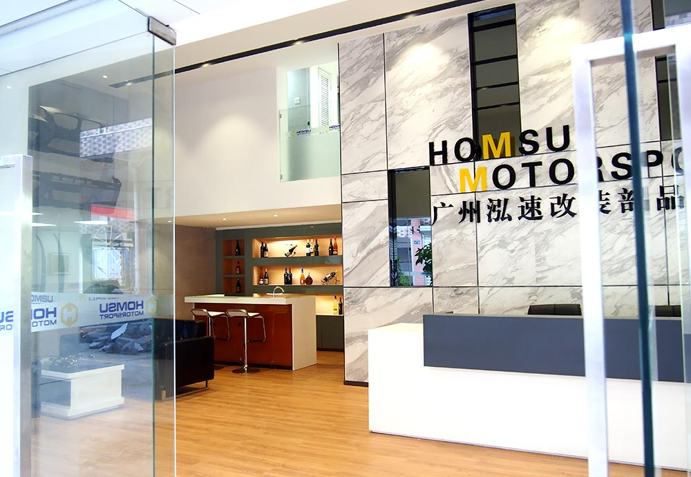 Homsu-building